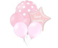 Balónky puntíky set Krásné narozeniny! hvezda